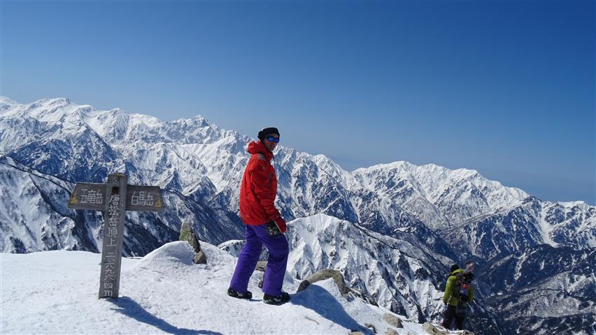Leif japan alps